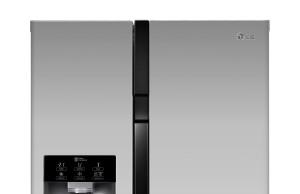 LG Kühlschrank GS 9366 PZYZL mit 614 Liter Fassungsvermögen.