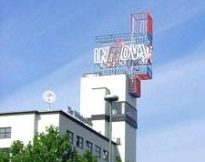Wegmarke Innova: Der Contiturm am Theodor-Heuss-Platz in Berlin, rekonstruiert nach den Vorgaben des Denkmalschutzes.