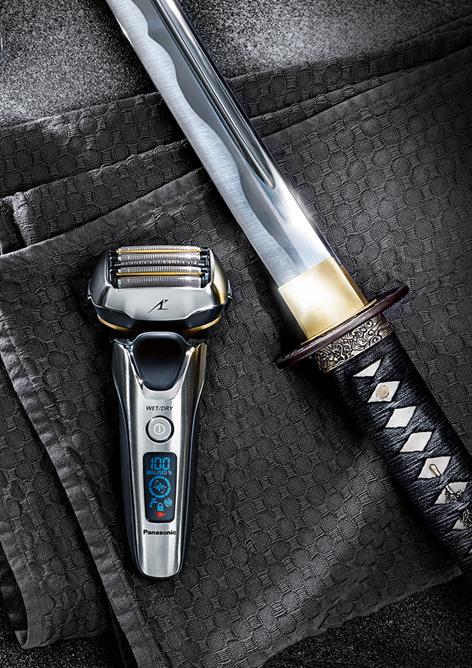 Rasierer mit Klingen japanischer Schwertschmiedekunst