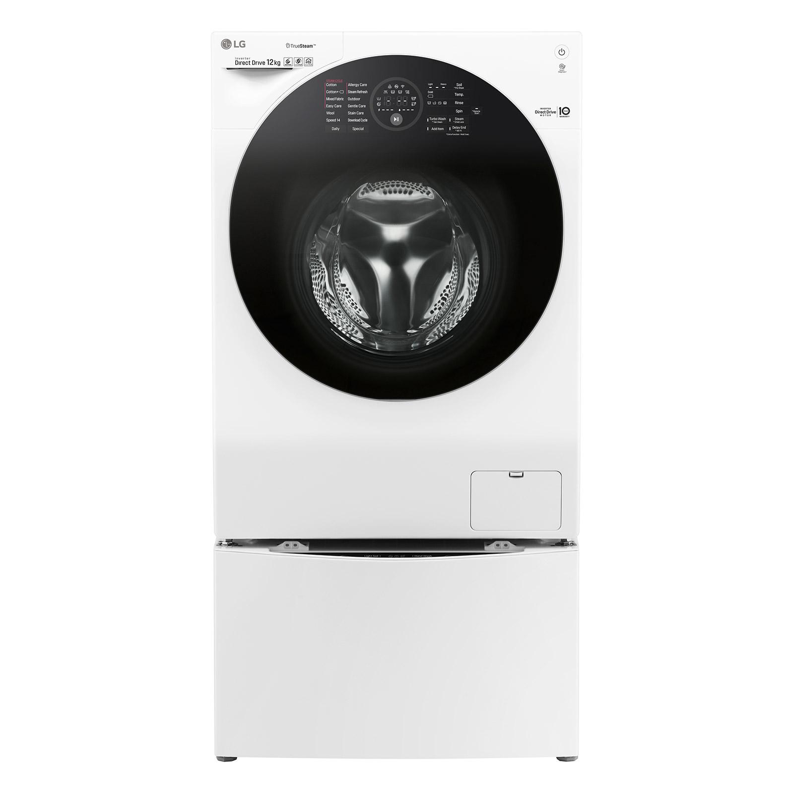 Ideal für der kleine Beladungen oder für sehr empfindliche Wäschestücke: Der LG Twin-Wash.