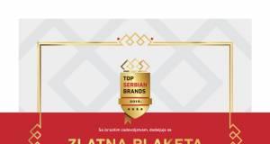 Gorenje Top Serbian Brands 2016