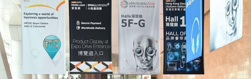 Komfortabel in Hong Kong: Zwei Messen auf einem Gelände.