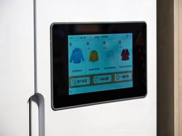Ein Touchscreen gehört bei den meisten Hausgeräten auf der CES 2019 zum guten Ton.