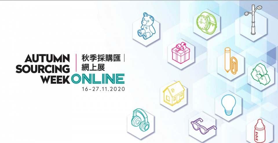 Nur online: Die Herbstausgabe der HKTDC.
