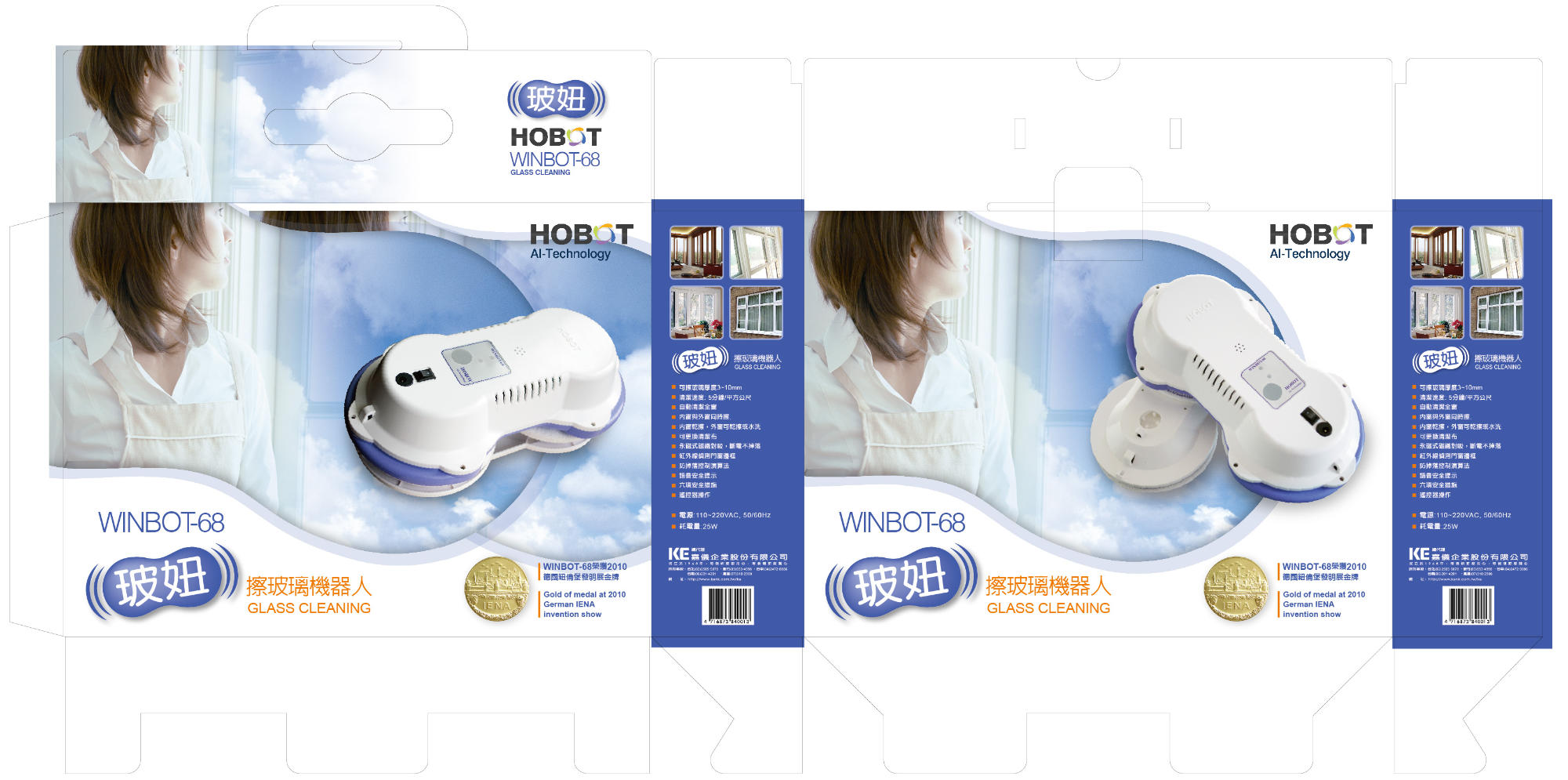 10 Jahre Hobot: Mit dem Winbot-68 fing es an.